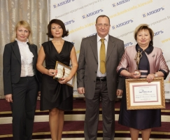 І Всеукраинский конкурс «Леди Финанс - 2012»