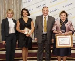 ІV Всеукраинский конкурс «Пани Банкир - 2012»