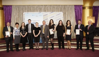 ІІІ Международный конкурс «Лучшие банки ГУАМ - 2012»