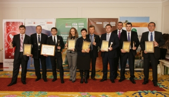 IV Всеукраинский конкурс «Банк года-2012»