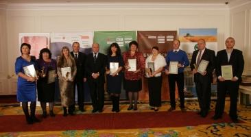 Всеукраинский конкурс «Лидер фондового и финансового рынка – 2012»!