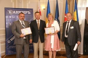 II Всеукраинский конкурс «Лидер в сфере автокредитования, автострахования и сопутствующих услуг – 2012»