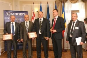 І Всеукраинский конкурс «Лучшая PR-служба кредитно-финансового учреждения– 2012»