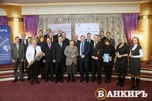 ІІІ Всеукраинский конкурс «Банк года - 2011»