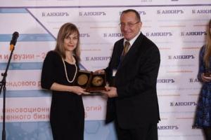 V Международный конкурс «Банк года СНГ, Балтии, Грузии – 2013»
