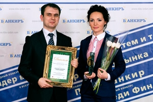 V Всеукраинский  конкурс  «Лидер страхового рынка – 2013»
