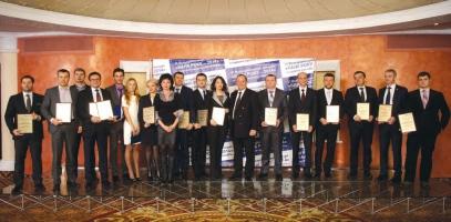VI Всеукраинский конкурс