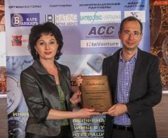Всеукраинский конкурс «Цифровая реорганизация финансово-кредитных учреждений»
