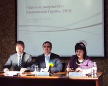Журнал «Банкиръ» ознакомился с итогами работы Банковской Группы ПУМБ за 2013 год
