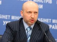 Турчинов распорядился создать национальную операционную систему