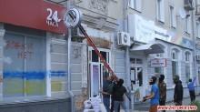 В Житомире разгромили пять банковских отделений