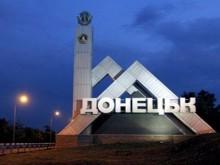 Страховые компании покидают Донецк