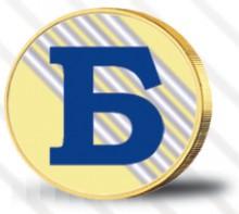 Вкладчики «АКБ Банка» могут получить возмещение в «Укринбанке»