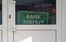 Банки России уходят из Крыма