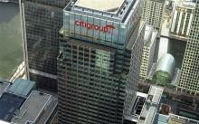 Компания Citigroup прекращает банковское обслуживание клиентов