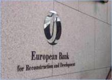 У Европейского банка реконструкции и развития новый вице-президент