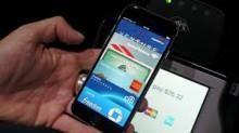 Появилась новая платежная система Apple Pay