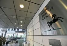 Британская Lloyds Banking Group уволит 9 тыс. человек