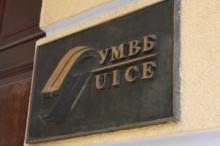 УМВБ 30 октября запускает тестовые торги расчетными валютными фьючерсами
