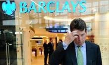 «Barclays Plc»: «статистические» цифры