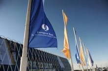 ЕБРР намерен инвестировать до 1 млрд. евро в проекты в Украине