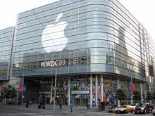 Apple впервые в своей истории разместила облигации в валюте