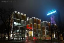 Латвийский банк Citadele продан