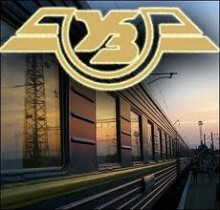 «Укрзалізниця» установила в поездах POS-терминалы