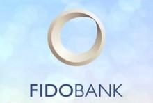 Новые депозиты от Фидобанка