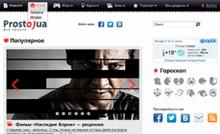 В Украине появилась новая торговая онлайн-площадка