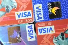Платежная система Visa не будет брать комиссию за токенизацию