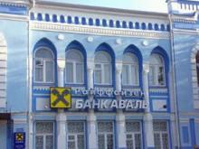 Райффайзен Банк Аваль запускает мобильный терминал оплаты Pay-Me