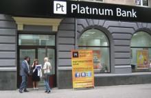 Platinum Bank предлагает клиентам «Кредит с каникулами»