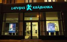 Аукционы: администратор Krājbanka жалуется на рейдерство