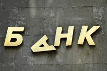 Российские банки в Украине теряют вкладчиков