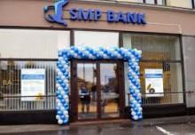 Новый совладелец акций латвийского банка Meridian Trade Bank