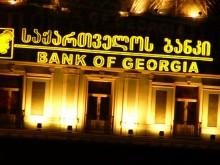 Bank of Georgia покупает грузинскую «дочку» украинского ПриватБанка
