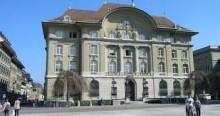 Швейцарский национальный банк ввел отрицательную процентную ставку по депозитам