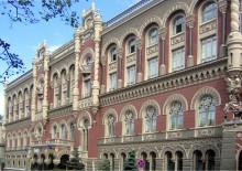 Нацбанк ввел кураторов в 40 украинских банков