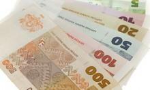 Министр: банки будем спасать не за счет жителей и государства
