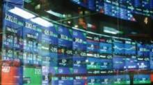 На базе Украинской универсальной биржи заработала специализированная площадка «Биржа банковского залога»