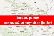 КМУ ввел режим чрезвычайной ситуации на Донбассе. Последствия для страхового рынка