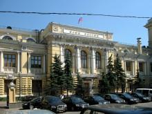 В России заработала собственная платежная система
