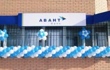 Безопасные платежи для клиентов АВАНТ-БАНКа от VisaNet