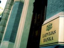 Прибыль банковского сектора Латвии выросла на 65 миллионов евро