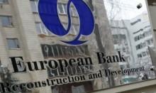 ЕБРР намерен коммерциализировать украинские госбанки