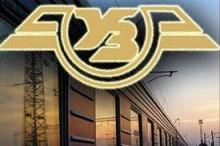 «Укрзалізниця» возобновила терминалы и сайты агентов