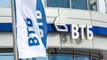 Банк Москвы присоединится к банку ВТБ