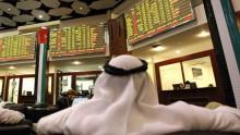 Новые владельцы акций Дубайской биржи