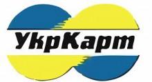 Процессинговый центр «УКРКАРТ» прошел сертификацию на соответствие максимальным из существующих требованиям защищённости платёжных систем